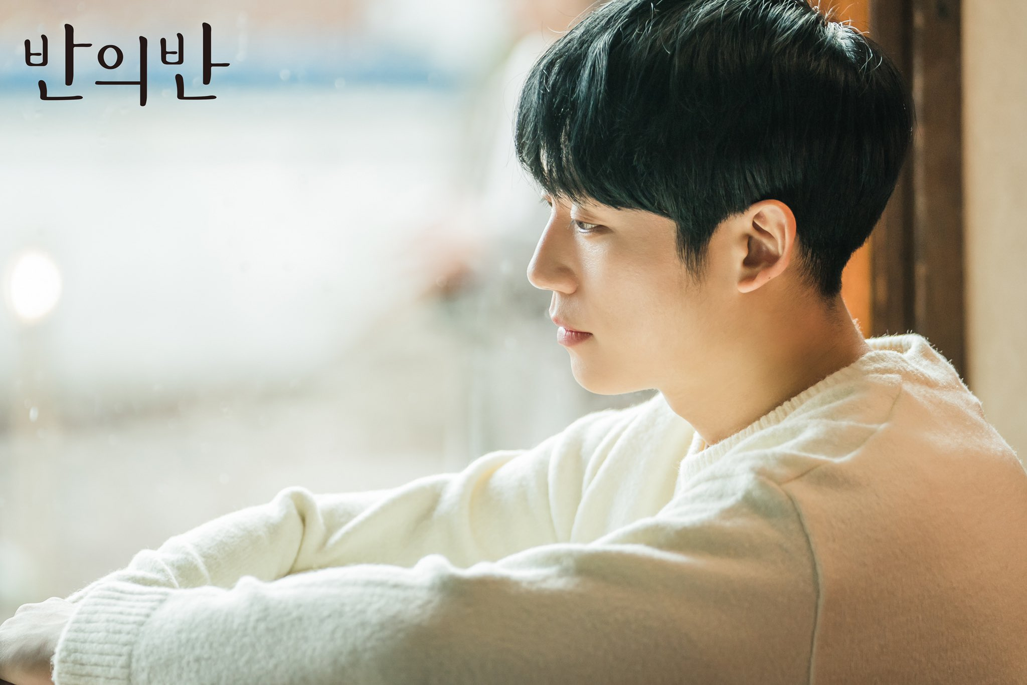 จองแฮอิน A Piece of Your Mind