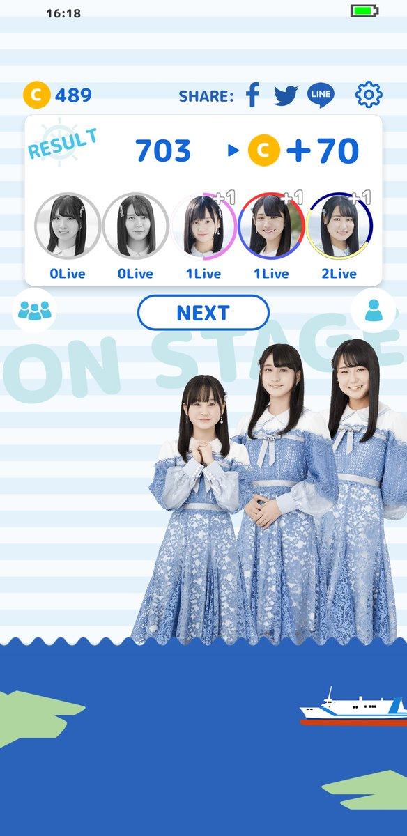 STU48 ぷるぷる! on STAGE#STU48