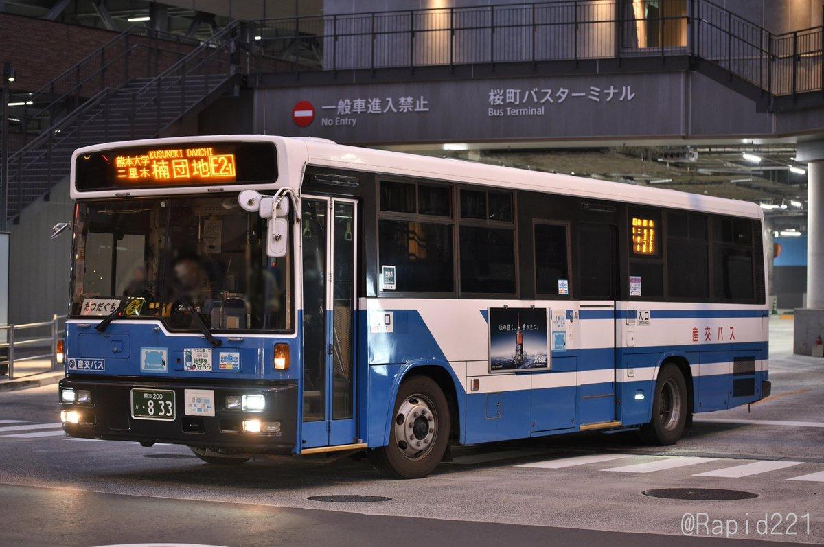 ターミナル 桜町 バス