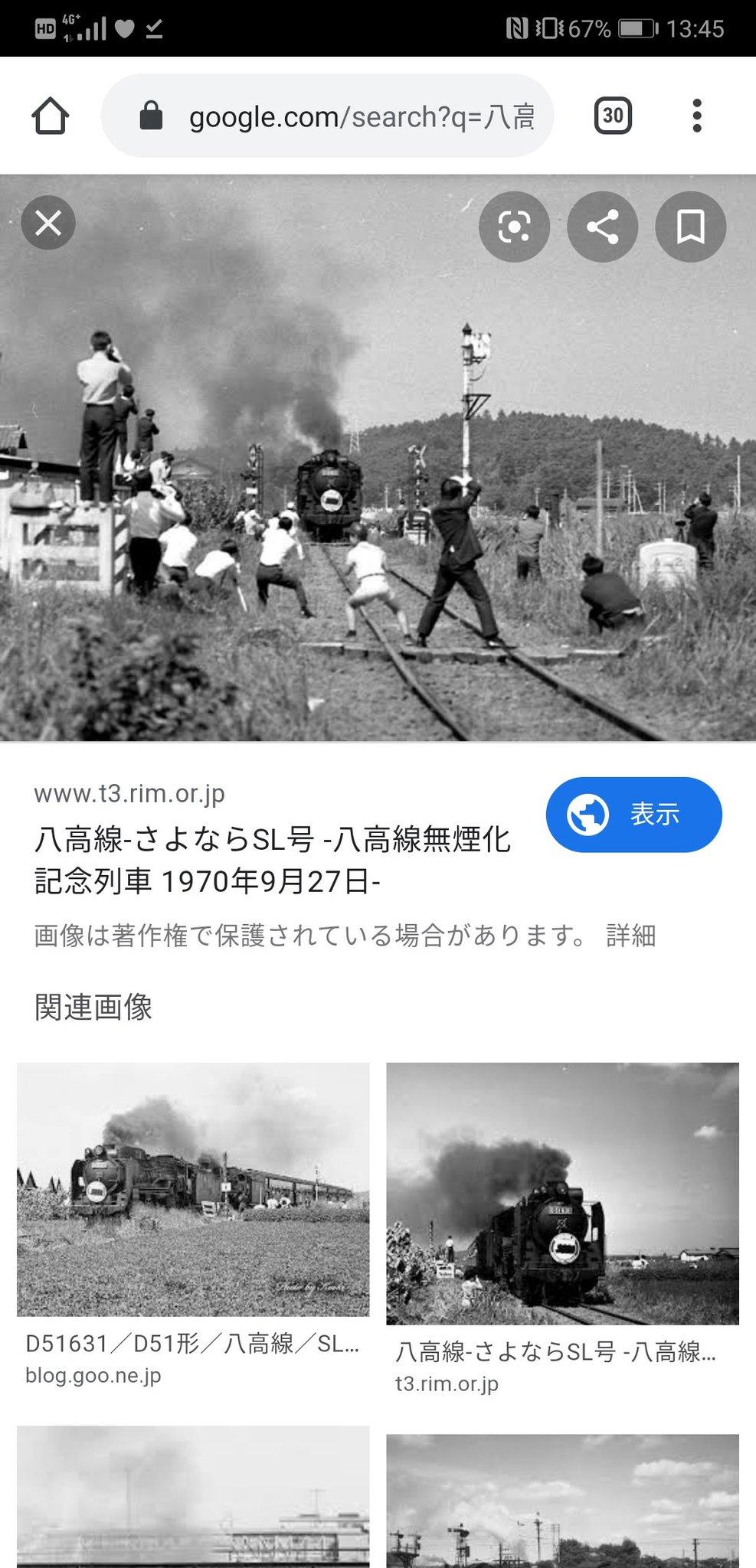 鉄オタ侵入で62回緊急停止 26年ぶりにJR八高線でSL運行