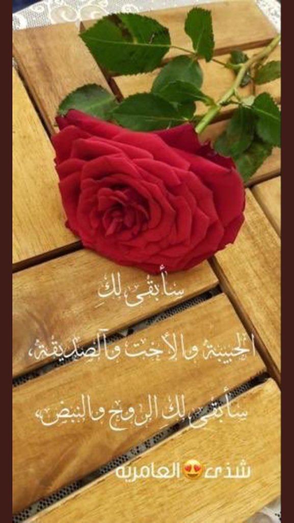 كابتن انور عمر On Twitter اللهم