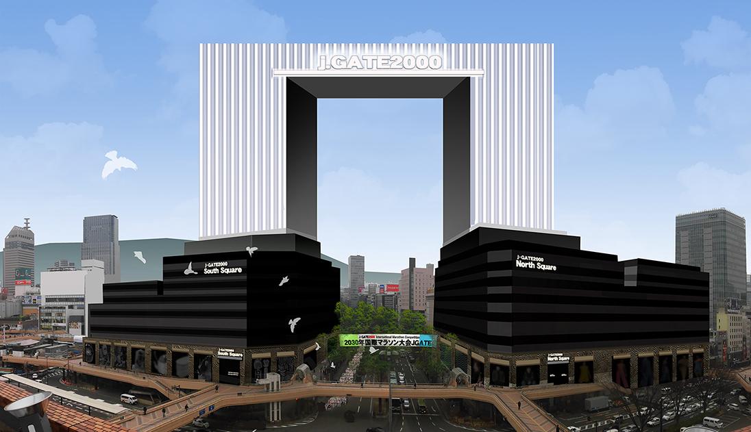 スカイビル セントルイス ドバイ パクリ 西口に関連した画像-02