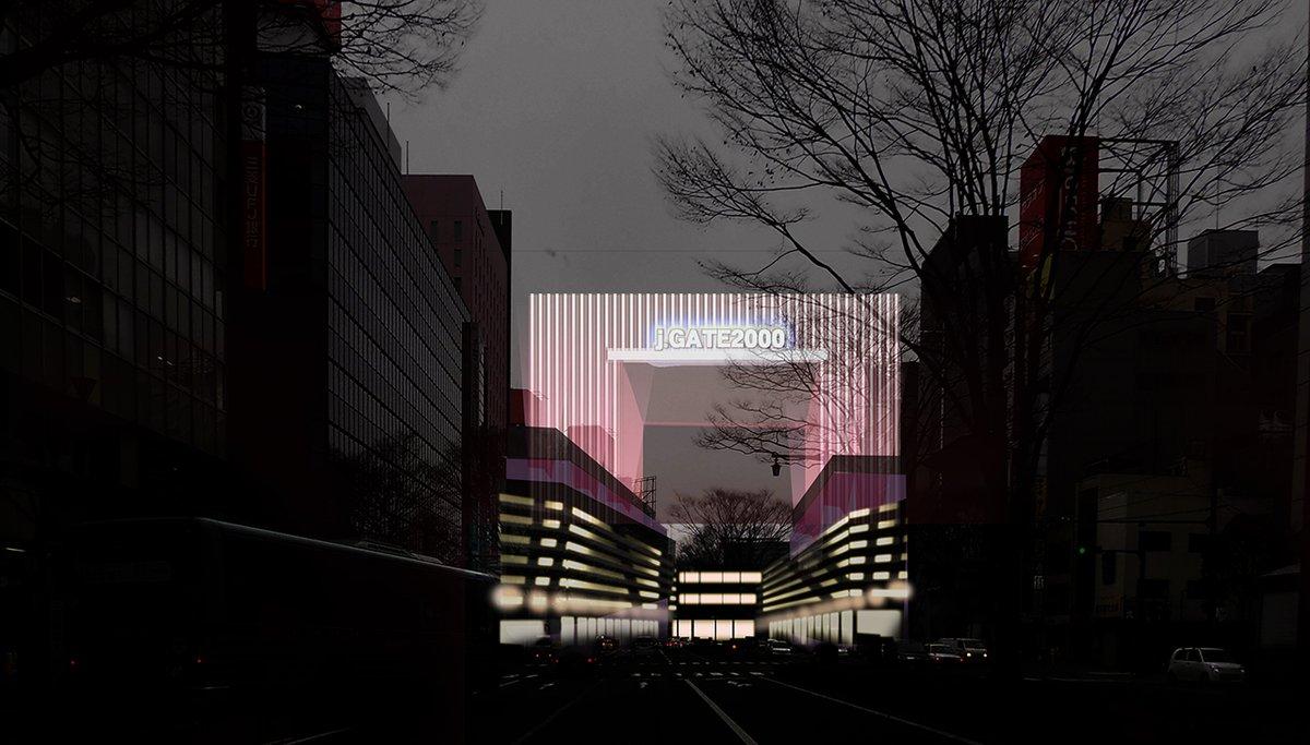 スカイビル セントルイス ドバイ パクリ 西口に関連した画像-03