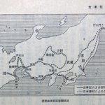 Image for the Tweet beginning: #白鳥異伝 スキーのみなさまに有用な情報かどうかはわかりませんが、小俱那のモデル「ヤマトタケル伝説」は『古事記』と『日本書紀』と(あとちょっと『常陸国風土記』)に記されています。しかし古事記と日本書紀のヤマトタケル伝説は結構違っています。白鳥異伝は『古事記』がモデルと思われます!