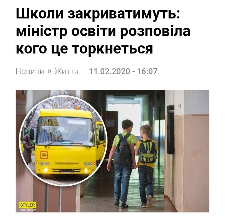 Советник премьера Голик показал строительство нового корпуса местной школы в Слобожанской ОТГ - Цензор.НЕТ 9069