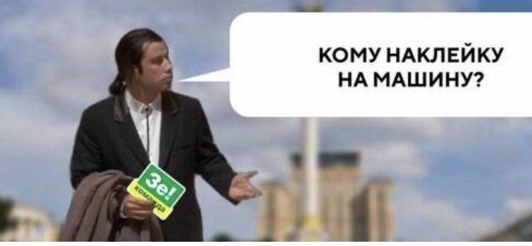 """Шмигаль підтримав ідею подачі води в окупований Крим: """"Ми не можемо не давати воду українцям"""" - Цензор.НЕТ 4820"""