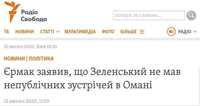 Єрмак обговорив з послами G7 новий обмін полоненими і розведення сил на Донбасі - Цензор.НЕТ 8961
