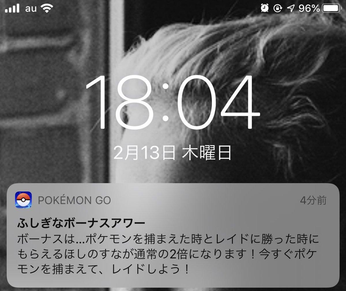 ボーナス アワー な go ふしぎ ポケモン