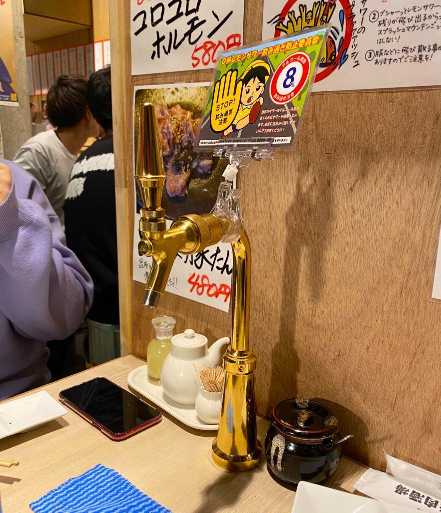 横浜の焼肉店「ときわ亭」は、各テーブルに「レモンサワーの蛇口」が設置されていて好きなだけ飲める!価格は1時間飲み放題で500円!うっすいのが出てくるのかと思いきや、味はしっかり度数は8%の超絶濃いやつでした!焼肉は一品400円ほど!ホルモンとサワーで無限にイケる