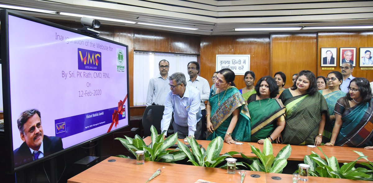 Sri PK Rath,CMD, inaugurated yesterday the web portal of Visteel Mahila Samiti ,  in the presence of Smt Sarada Rath, President,VMS, Directors , EDs &senior officers of RINL and office bearers of VMS. pic.twitter.com/Hkmg4W7AyH