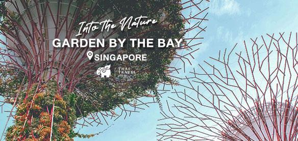 """ถึงเวลาหรือยัง ที่จะให้ปอดของคุณได้พัก คืนอากาศบริสุทธิ์ให้กับร่างกายตัวเอง ที่นี่ """" Garden by the bay """"   คลิกเลย https://is.gd/4DWlPV  #เที่ยวสิงคโปร์ #GardenByTheBay #เที่ยวต่างประเทศ #TTCทริปดีดีมีที่นี่ #ThaitravelCenter #ไทยทราเวลเซ็นเตอร์pic.twitter.com/l4I7cUQH6N"""