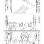 「血液クレンジング」に医者が怒りを覚える理由がこちら!!