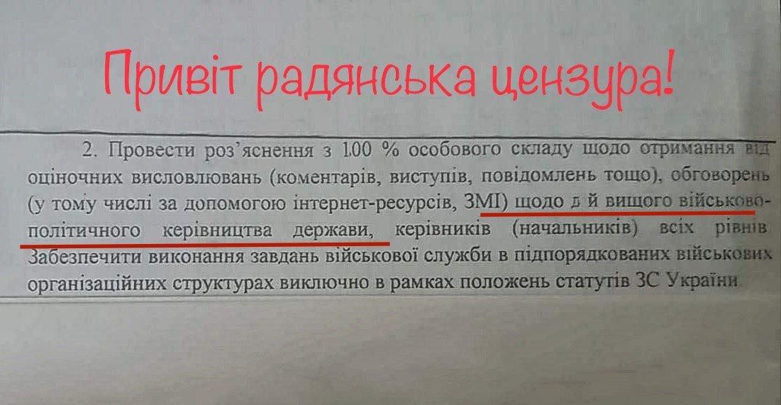 В 500 украинских школ отправились ревизоры от Зеленской - Цензор.НЕТ 4635