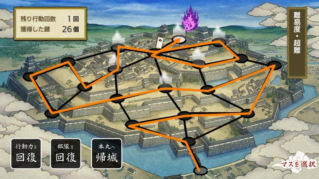 【刀剣乱舞】 江戸城の理想的なマス埋めルートはこう。あくまで理想で、だいたいは途中で行動回数が足りなくなり、真ん中に戻ってボスを目指す。攻略サイトはあまりチェックしてないけど、だいたいこんな感じじゃないかな。初期からたぶん変わってない。
