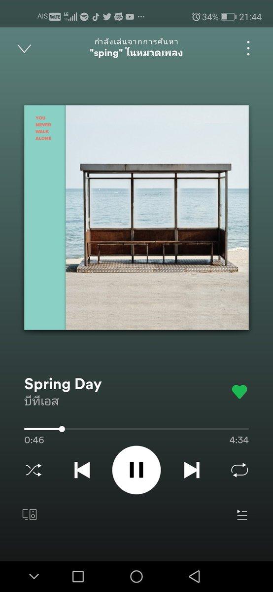 @BTS_twt #봄날 #SpringDay  จะหมดวันแล้ว เป็นหนึ่งในเพลงโปรดที่ชอบมากๆ  #우리가_함께한_3년의_봄날 #SpringDay1000days #LongLiveSpringDay https://t.co/gerzhcYt7X https://t.co/3VS9oYDsjP
