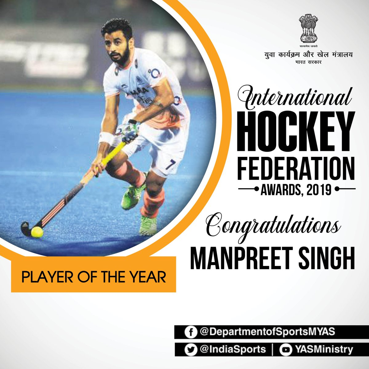 """Many congratulations to our star hockey player @manpreetpawar07 on winning the """"@FIH_Hockey Men's Player of The Year"""" title.   Keep making the country proud, champion.  #IndiaKaGame  <br>http://pic.twitter.com/IJAPiSLzaJ"""