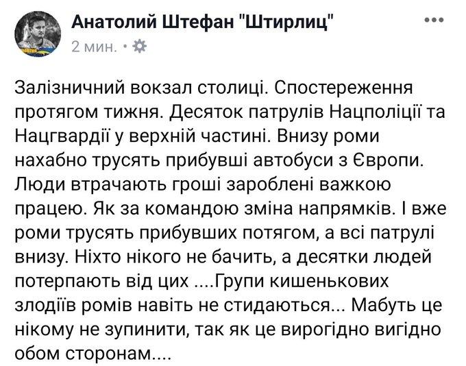 Єрмак обговорив з послами G7 новий обмін полоненими і розведення сил на Донбасі - Цензор.НЕТ 9414