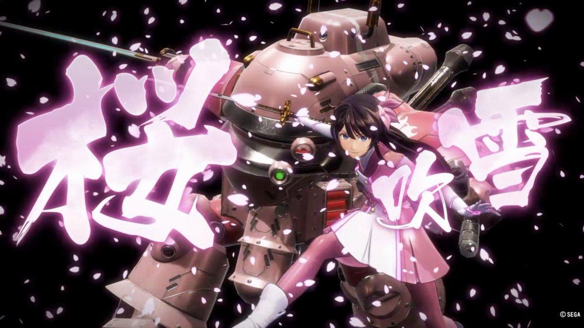 @Polygon's photo on sakura wars
