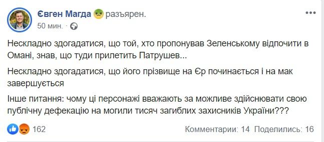 Доклад, удаленный с сайта Мюнхенской конференции по безопасности, не отражал официальную позицию Украины, - МИД - Цензор.НЕТ 2166