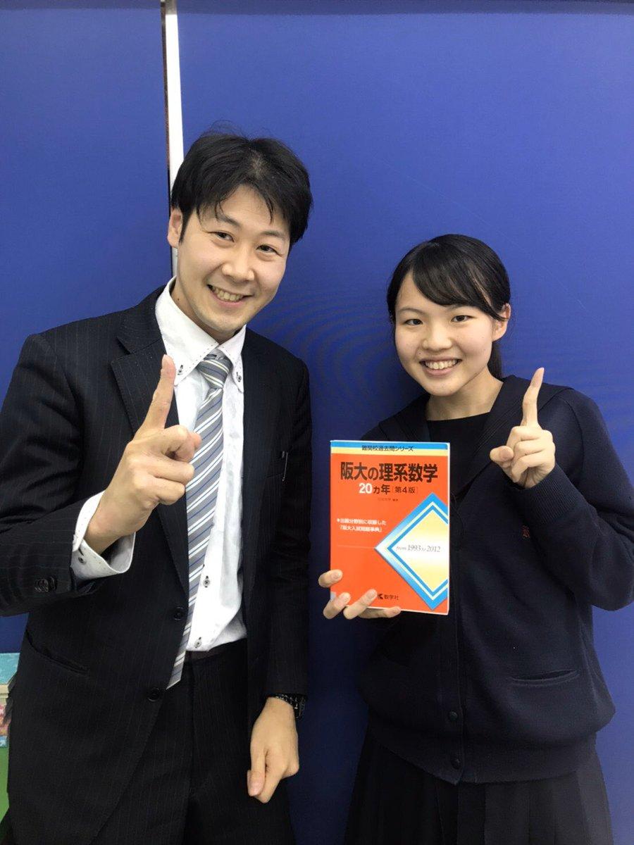 早起き111日目♪7年間、我が塾に通ってくれて大阪大学基礎工学部に推薦合格㊗️最高に幸せな瞬間✨✨続々と高校・大学受験の吉報届いてます‼️#SSゼミナール#APマスターズ#予備校 #西宮 #早起きチャレンジ