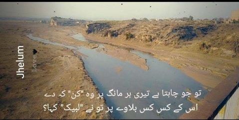 Don't forget to read Surah Kahaf. #JummahMubarak <br>http://pic.twitter.com/SWixzGmOuV