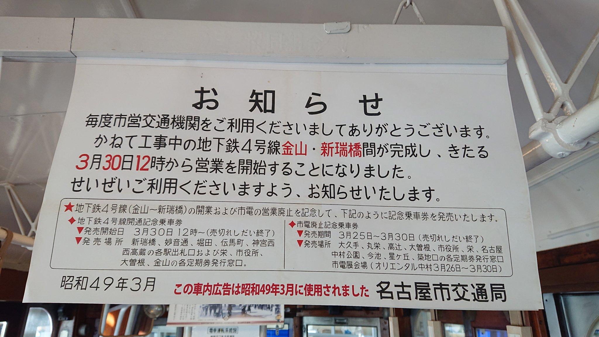 「せいぜい」の意味!?時代の流れとともに日本語の意味は変わる!!