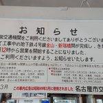 「せいぜい」の意味!?時代の流れとともに日本語の意味は変わる!