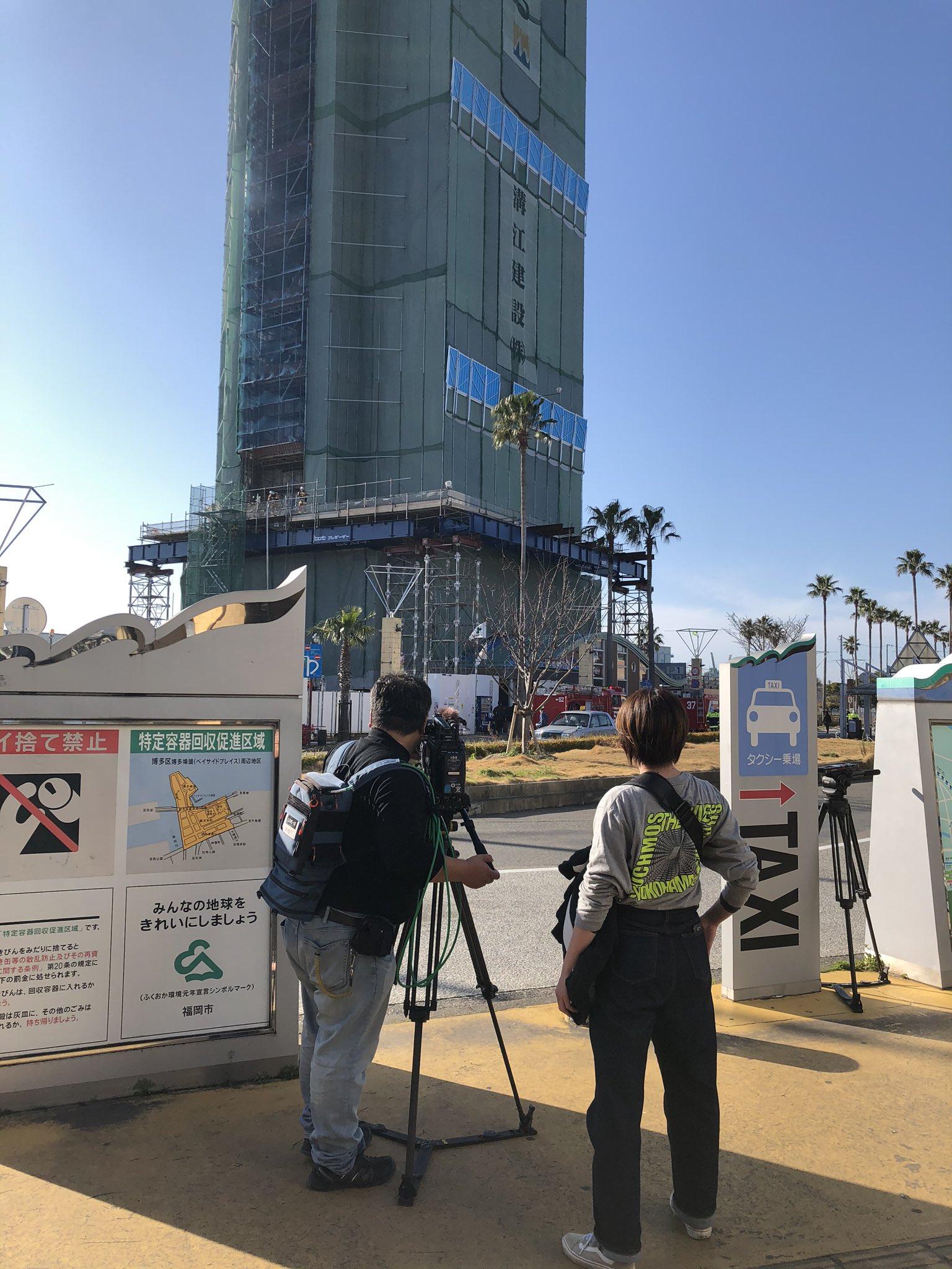 画像,博多港に着いたら、消防車やら、パトカーやら、ヘリコプターやら、報道陣やらでごった返しているのですが…😲工事中のタワーで火災でしょうか。作業の邪魔にならないように…