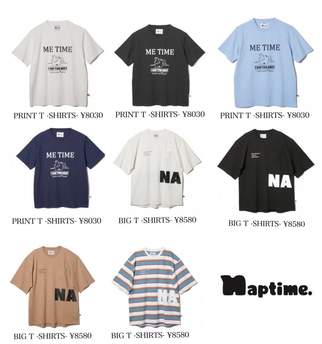 タイム ナップ 【楽天市場】NAP TIME
