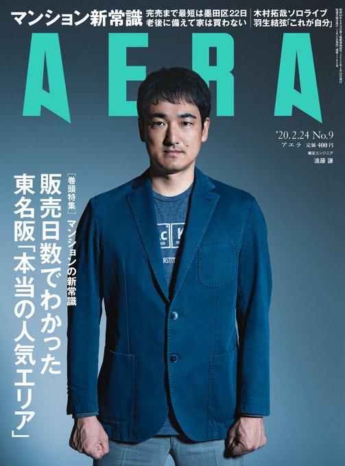 4cc2020 magazine