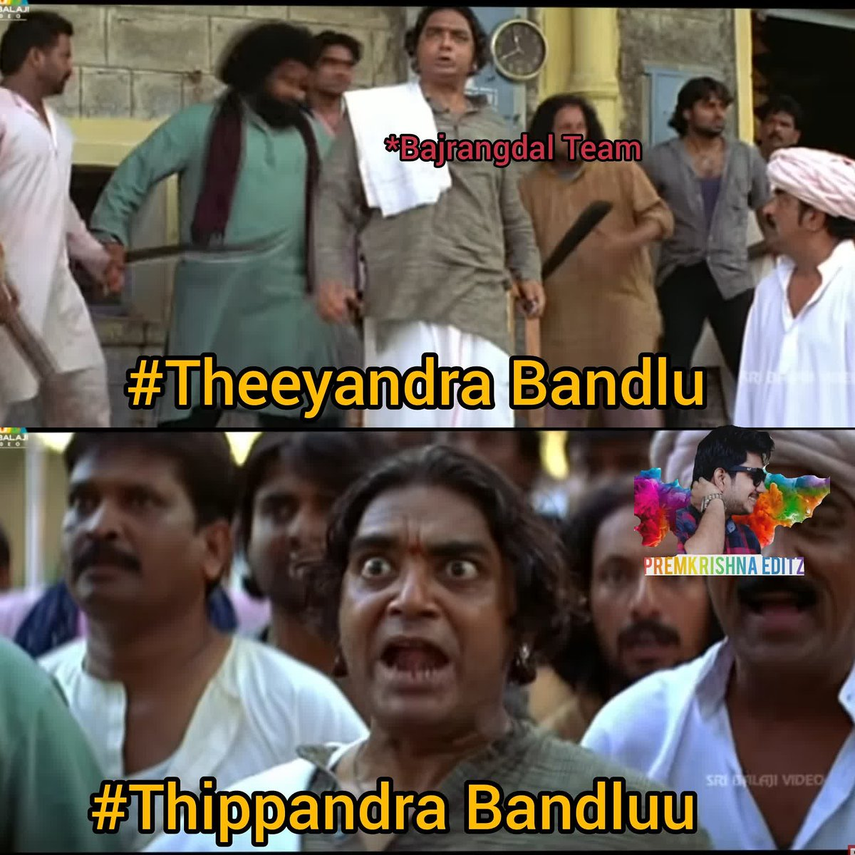 Like & follow for more fun#Crickettrolls #telugutrolls #tamiltrolls #tamilcomedy #telugucomedy #telugumemes #teluguedits #funnyedits #telugucomedy #trending #bestmemes #jabardasth #adhirindhi #trending #telugucomedy #telugumemes #singlepic.twitter.com/FWBeBySiOR