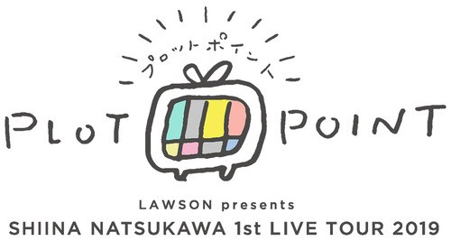 test ツイッターメディア - 声優・夏川椎菜のライブBD「プロットポイント」が予約開始!4月15日に発売 https://t.co/wrpK8qbDXy https://t.co/ViynEfIBO3