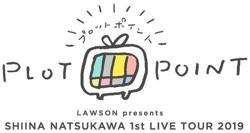 test ツイッターメディア - 声優・夏川椎菜のライブBD「プロットポイント」が予約開始!4月15日に発売 https://t.co/OlDVCdY1zh https://t.co/DXWq2vfNUh