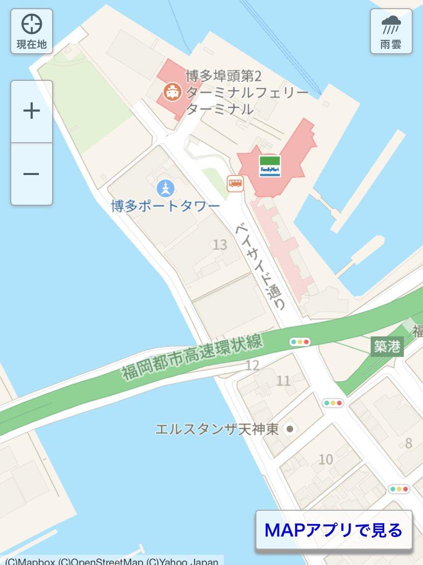 画像,築港本町13番付近火災って…ベイサイドの温泉? https://t.co/XluYzfvcLp。