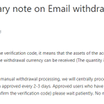 Image for the Tweet beginning: Supplementary note on Email withdrawal