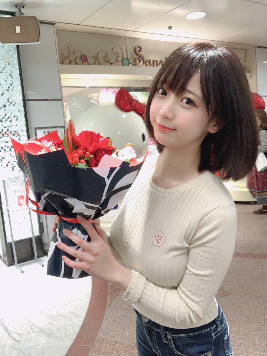 彼女とデートなう。に使っていいよ(  ˙༥˙  )ハッピーバレンタイン!❤️