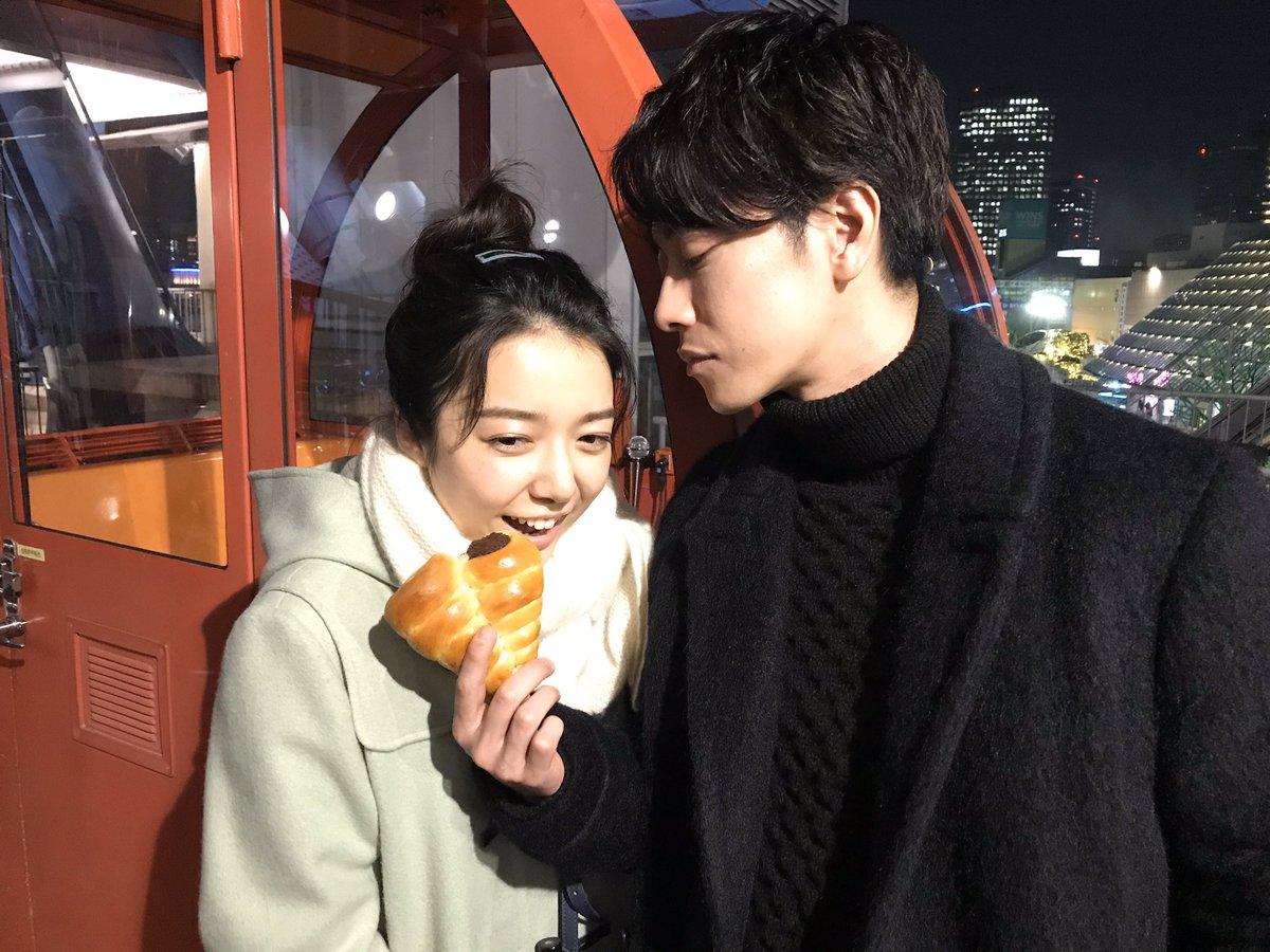 ハッピーバレンタイン💕💕😍😍大好きな人に#チョココロネ あげましたか?#恋つづ #上白石萌音 #佐藤健 #バレンタイン#逆バレンタインもいいですね❤️