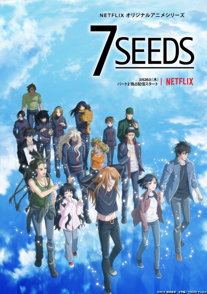 test ツイッターメディア - La segunda parte de '7SEEDS' llegará a Netflix el próximo 26 de marzo. https://t.co/zpcBxt1wom