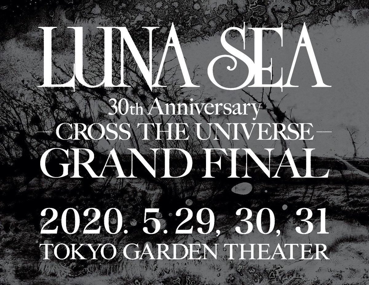 Cross luna sea