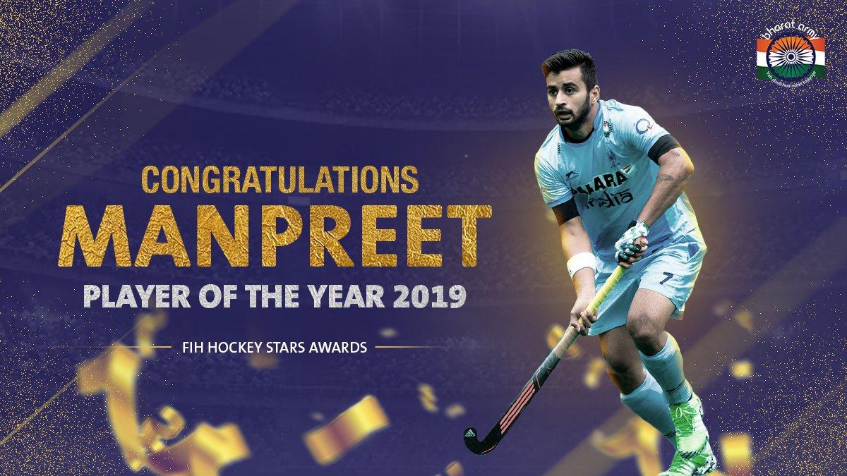 CHAMPION! The Bharat Army congratulates @manpreetpawar07 on becoming the first Indian to win the FIH Player of the Year Award(Men)  #manpreetsingh #fihhockeystars #dilsehockey #indiakagame #tokyo2020 #olympics #hockey #BharatArmy<br>http://pic.twitter.com/mCo40gPFMI