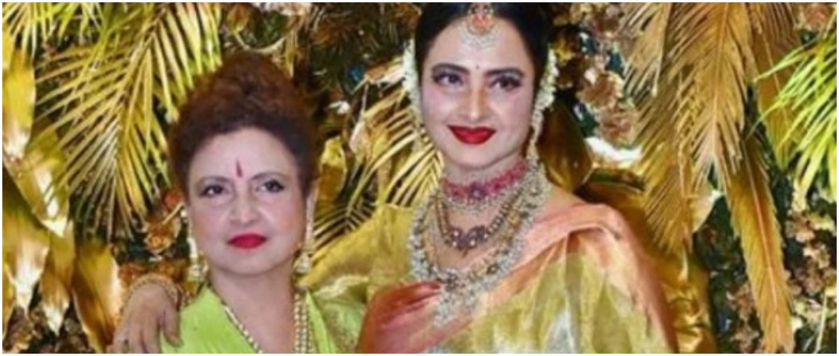 #REKHA 's twin in an event. https://hindi.popxo.com/trending/bollywood-evergreen-beauty-rekha-with-her-younger-sister-at-an-event-in-hindi-876759/… #armaanjain #armaanjainweddingreception #armaanjainweddingpic.twitter.com/ZNelSAPE4A