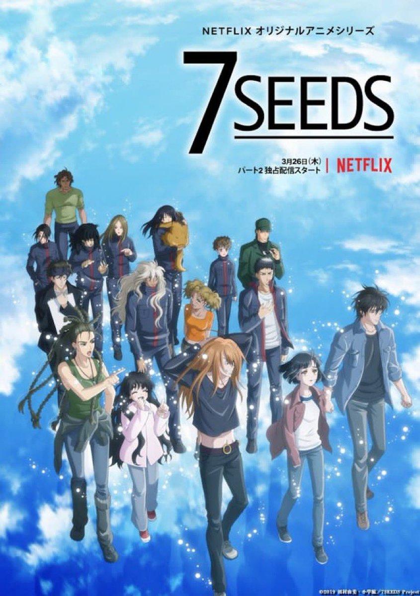 test ツイッターメディア - أنمي 7SEEDS الجزء 2 سوف يعرض على Netflix إبتداءً من 26 مارس 2020 https://t.co/nIDgvPdYfh