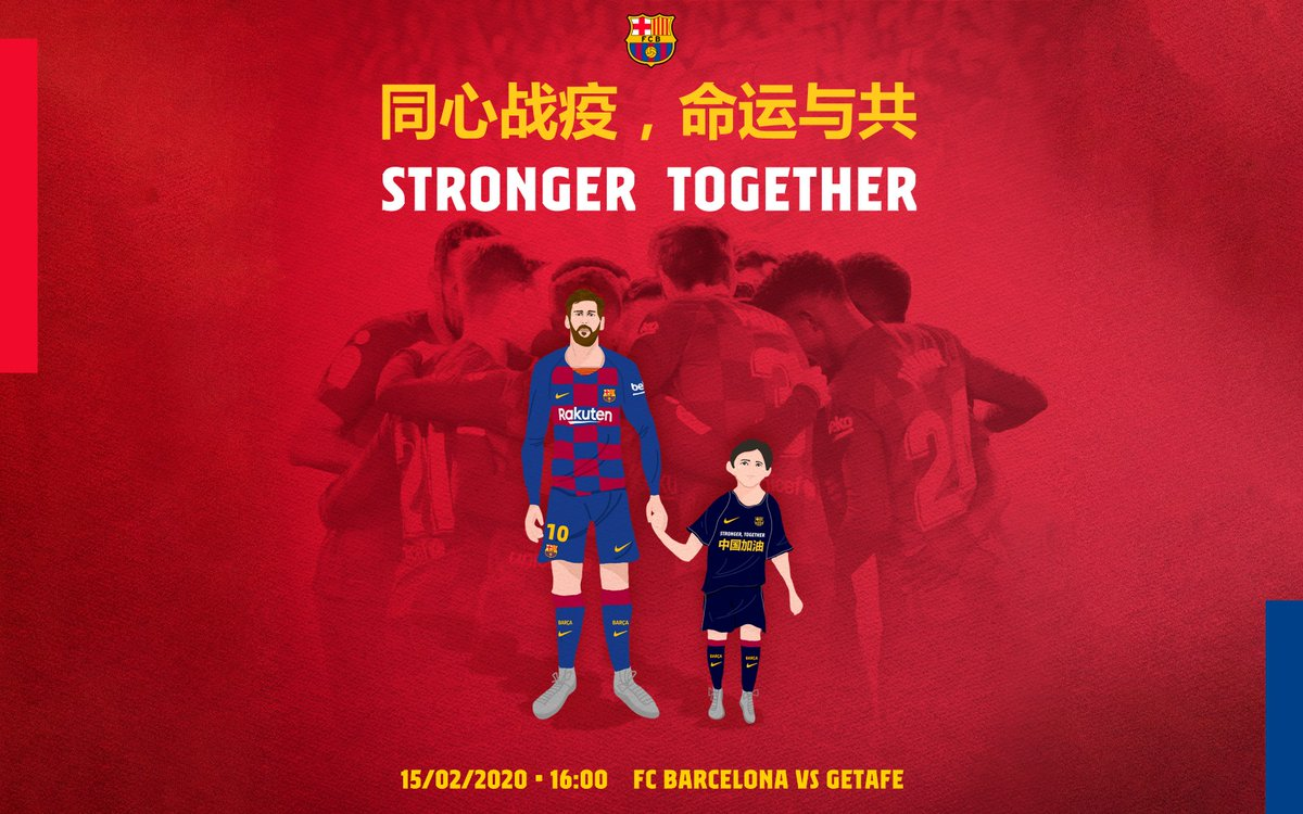 FC Barcelona to show support for the Chinese people affected by the coronavirus crisis before game with Getafe  [+] https://t.co/KgsNHSiE8k https://t.co/smlFfeteWG