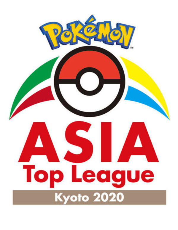 "test ツイッターメディア - 「ポケモンカードゲーム」公式大会""Pokemon Asia Top League""開催中止 新型コロナウイルスの影響を考慮 / https://t.co/wvb24IXWeR#アニメ https://t.co/8OysH93I3E"