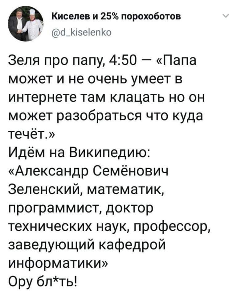 Аттестационная комиссия Минобразования ликвидировала присвоение докторской степени Петру Ющенко - Цензор.НЕТ 4377