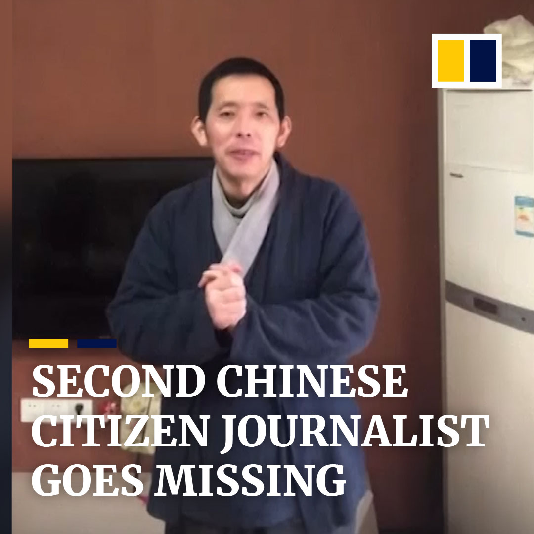 CORONAVIRUS: A second #Chinese citizen journalist has disappeared in #Wuhan  First journalist Chen Qiushi vanished in Feb 06 after spending two weeks in Wuhan.   These journalists used to post videos from Hospitals in Wuhan 🏥   #coronavirus #China