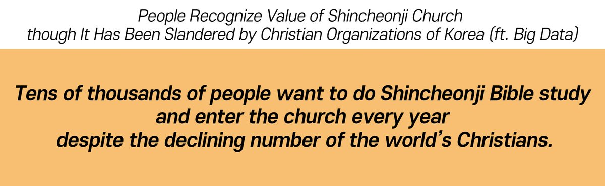 Many people have recognized the value of Shincheonji Church of Jesus though it has been slandered by the Christian organizations of South Korea (ft. big data). https://bit.ly/2Srhzvy #Shincheonji #ShincheonjiChurch #Bible #BibleStudy #Revelation #CCKpic.twitter.com/3Q2cqyhVts