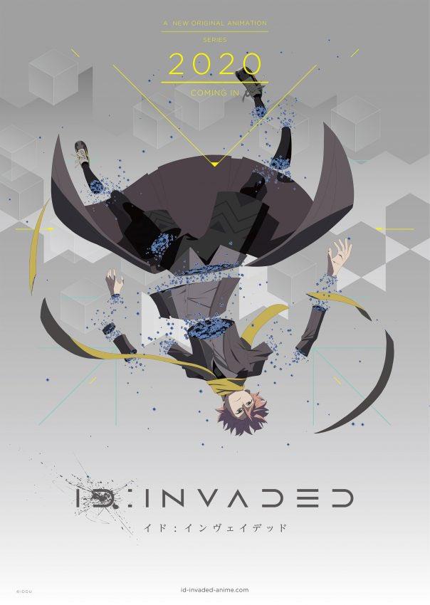 test ツイッターメディア - 【NEWSサイト更新情報】TVアニメ「ID:INVADED イド:インヴェイデッド」のOfficial Trailer 04 #DIGEST&各著名人等のコメントを公開!https://t.co/NilPRuRyqC https://t.co/rSuySr5kgm