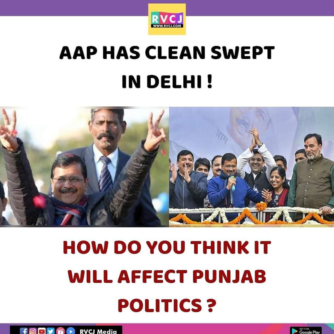 AAP Nailed It !!! @SanjayAzadSln  @ArvindKejriwal #aap @govindermittal1 #DelhiElections2020 #delhiresults #delhielectionresults #rvcjpunjabi #rvcjinsta #rvcjindia #sarcasticfun  #sarcasm  #sarcasticmemes #laughterisgoodforthesoul  #laughindia  #punjab  #punjabi  #sirrabandepic.twitter.com/d0cj66mgeF