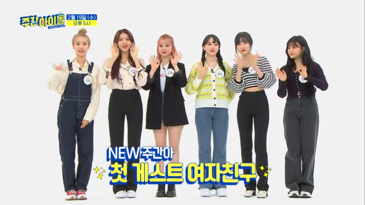 [WATCH] #여자친구 #GFRIEND on MBC 'Weekly Idol' Preview    https:// youtu.be/fxh2KXYUlX8       #Crossroads3rdWin #GFRIEND62ndWin<br>http://pic.twitter.com/n3qn14zZWs